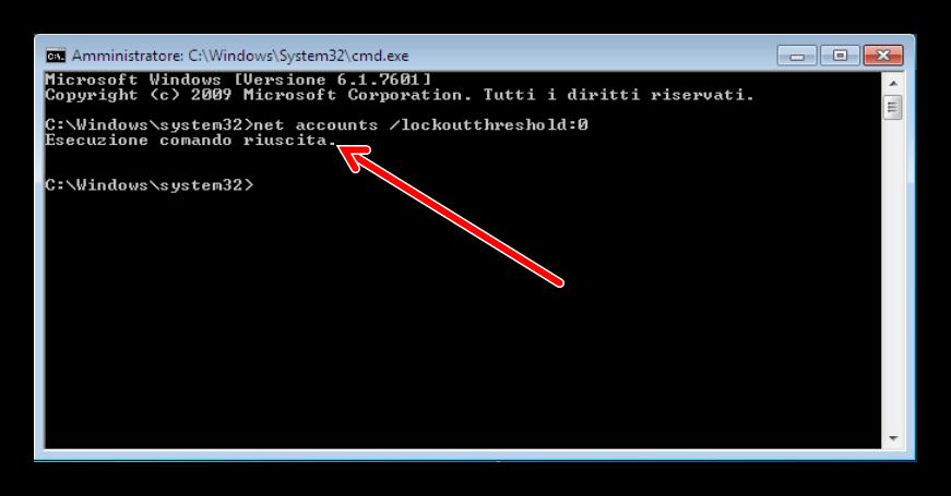 Come bloccare gli accessi indesiderati su Windows 7